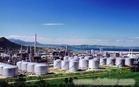 廣州天河石油化工股份有限公司