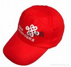 东莞生产员工福利品帽