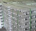 Aluminum ingot 1