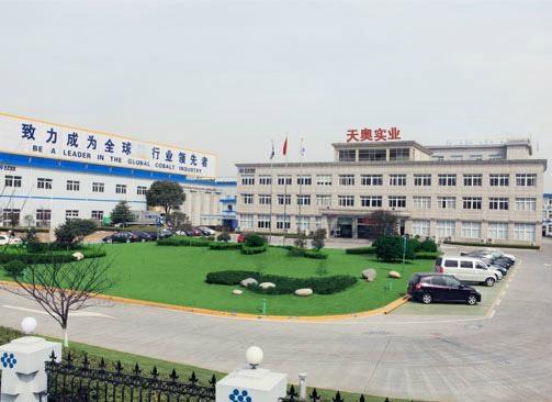 Xingtai tianao import and export trading company (China