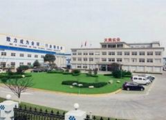 Xingtai tianao import and export trading company