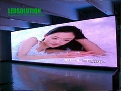 LEDSolution 10mm Permanent Indoor SMD LED Panel