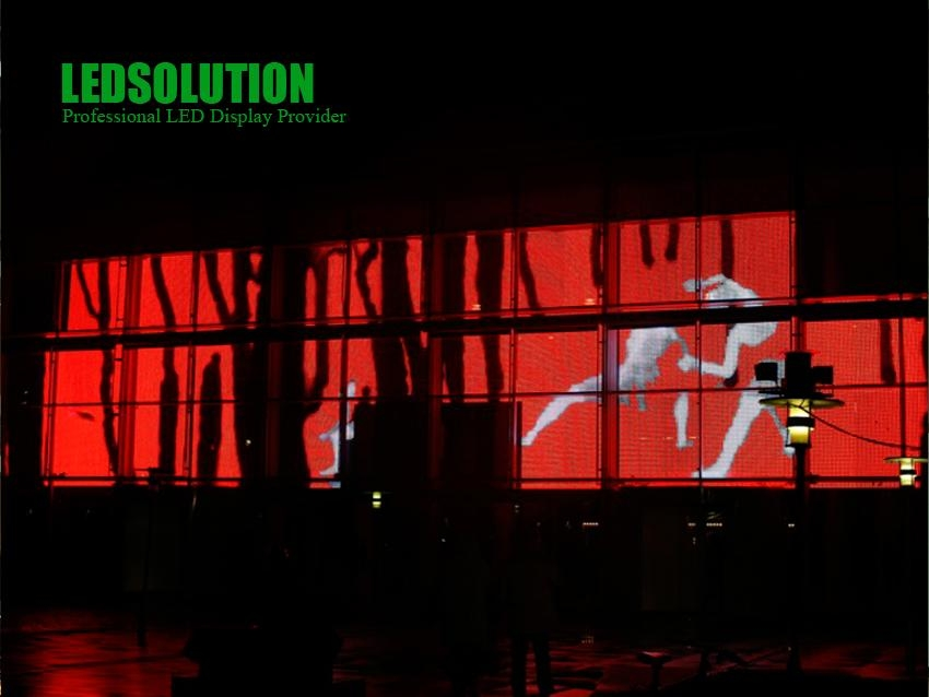 LEDSolution 25mm Curtain Outdoor SMD LED Panel 1