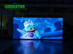 LEDSolution 4mm Permanent Indoor SMD LED Panel