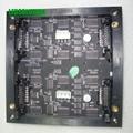 LEDSolution 4mm Permanent Indoor SMD LED Panel 2