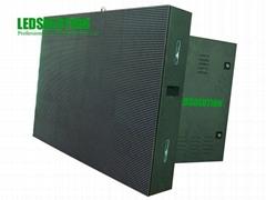 LEDSolution 6mm Rental Indoor SMD LED Panel
