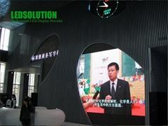 LEDSolution 12mm Permanent Indoor SMD LED Panel