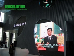 LEDSolution 12mm Permanent Indoor SMD LED Panel