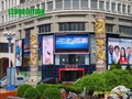 LEDSolution 12mm Permanent Outdoor Oval LED Panel 4