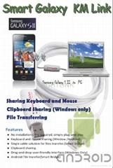 Smart Galaxy KM Link