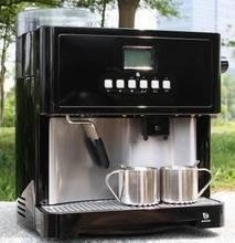 瑞士C3品牌全自动咖啡机