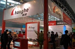 Guangzhou International hotel equipments &supplies exhibition
