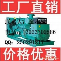 福永柴油发电机组维修