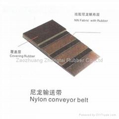 Nylon Canvas Core Conveyor Belt