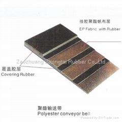 Polyester Canvas Core Conveyor Belt