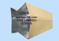 1lbs brown kraft aluminum foil coffee