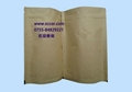brown kraft aluminum foil pouch standup zipper lock bags