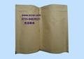 brown kraft aluminum foil pouch standup