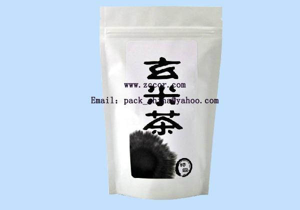 white kraft glossy film aluminum foil coffee bean packaging bag 1