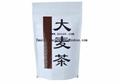 white kraft glossy film aluminum foil coffee bean packaging bag 2