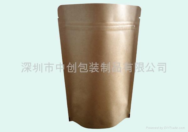 100g kraft aluminum zipper lock packaging bags 1