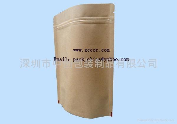 100g kraft aluminum zipper lock packaging bags 2