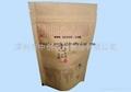 100g kraft aluminum zipper lock packaging bags 3