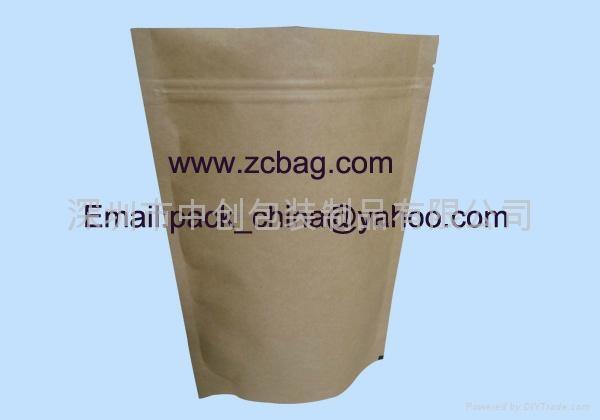 100g kraft aluminum zipper lock packaging bags 4