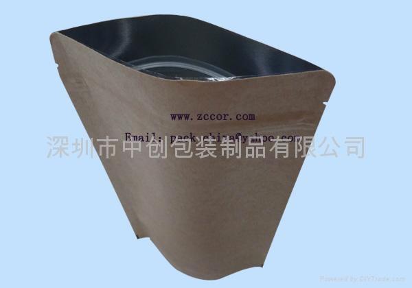 100g kraft aluminum zipper lock packaging bags 5