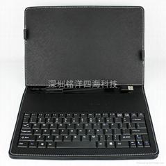10寸平板电脑键盘皮套