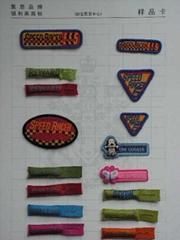 woven label/ care label