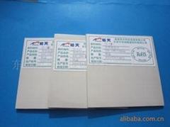 导热硅胶(矽)片
