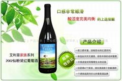 美國加州葡萄酒艾利菲2002干紅酒