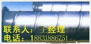 煤礦井下用聚乙烯塗層復合鋼管 2
