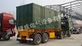 全新推出大型CNG集裝箱式瓶組 2