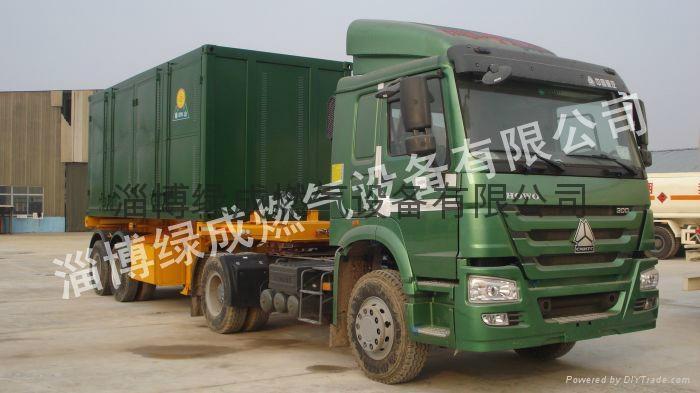 全新推出大型CNG集裝箱式瓶組 3