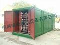 長期供應優質天然氣專用CNG瓶組 2