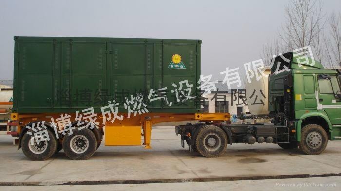 全新推出大型CNG集裝箱式瓶組 5