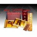 黄金版《中华九龙图》    9