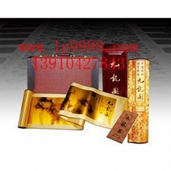 黄金版《中华九龙图》    9900