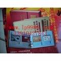 中国龙头珍邮大典      8
