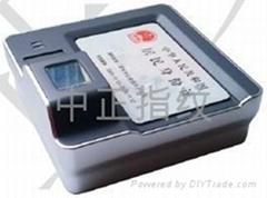第二代身份証指紋儀