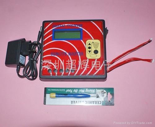 第十代遙控器拷貝機 5