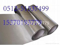 保温材料铝箔布