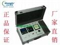 上海尚潔甲醛檢測儀器甲醛測試儀 1
