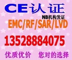 专业做CE认证