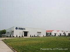 Anhui Phoenix plate Technologuy co., Ltd