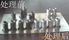 铝化学抛光光亮剂