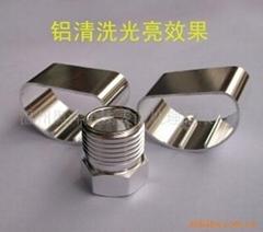铝和铝合金化学抛光剂