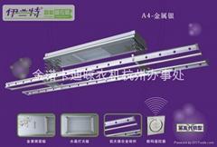 杭州伊蘭特數碼遙控晾衣機